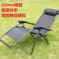 【22管�S家直�N】折�B�敉馍�� 躺椅休�e睡椅批�l 弧度扶手梅花�i