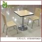 茶餐�d桌椅,西餐�d桌椅,咖啡�d桌椅,快餐�d桌椅,食堂餐桌椅