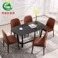 �S家直�N桌椅 西餐�d 咖啡�d餐桌椅奶茶店桌椅�M合 一桌四椅 批�l