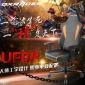 �o�aDXRACER UF08人�w工�W��X椅/可躺�k公座椅/午睡椅/��椅